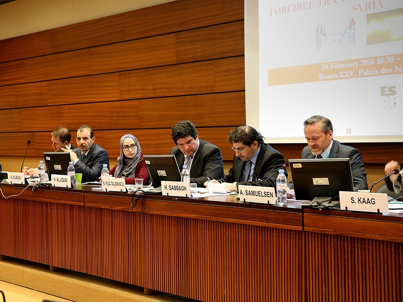Forcible Transfer of Population in Syria - Start Point